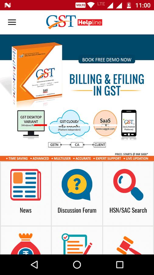 GST Helpline (GSTR Filing Guide & Due Dates)- screenshot