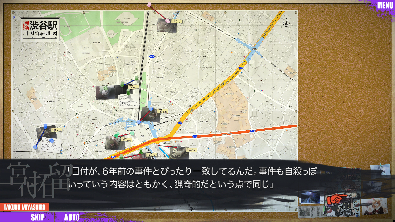 CHAOS;CHILD- screenshot