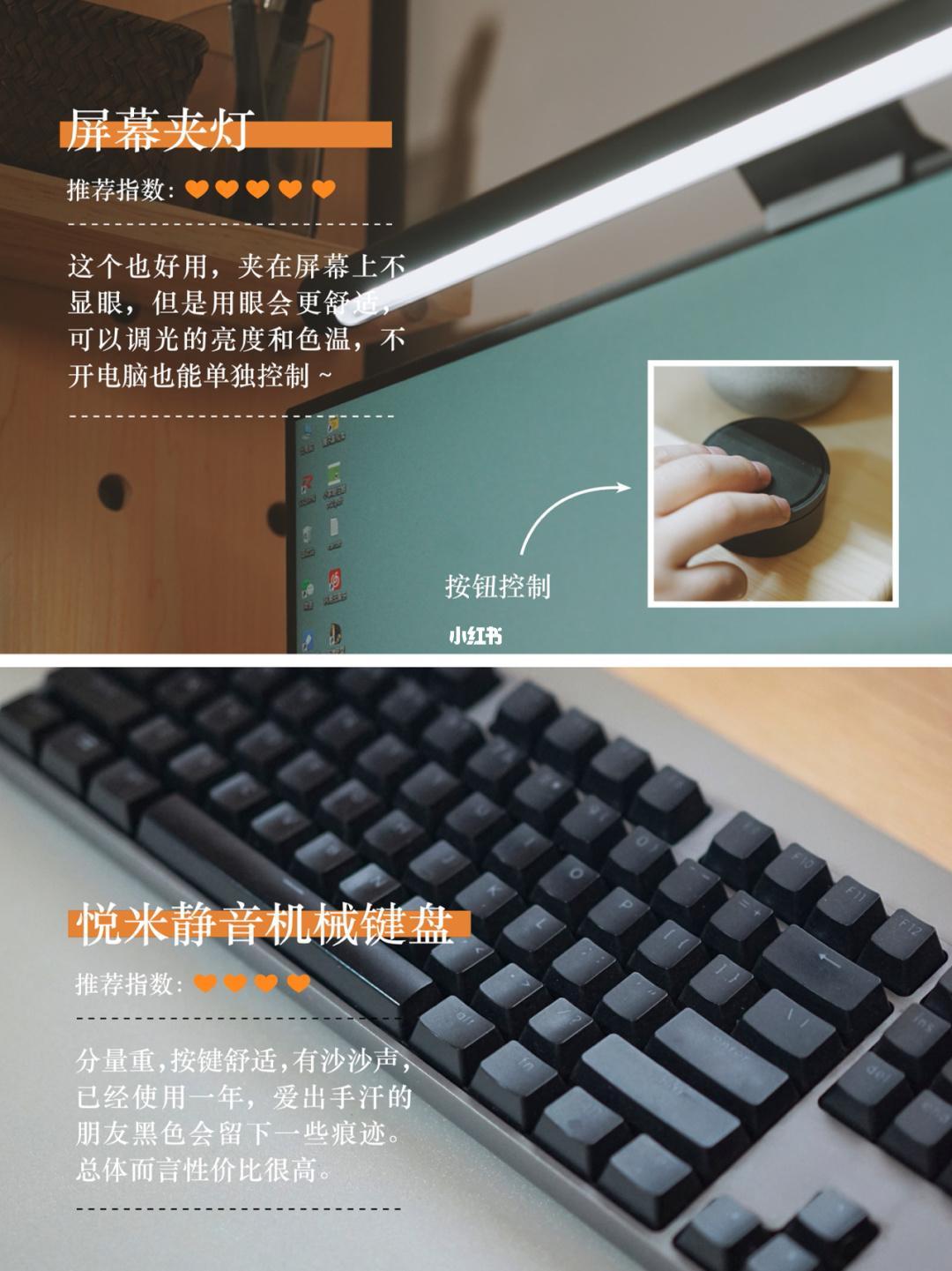 好用的小米产品_okjer.com