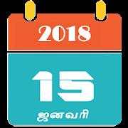 Tamil Calender 2018