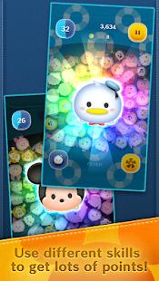 LINE: Disney Tsum Tsum Screenshot 3