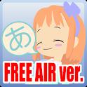 darugo's Hiragana AIR Free ver icon