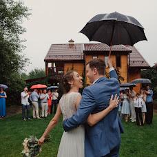 Wedding photographer Kristina Korotkova (Kirstan). Photo of 15.01.2019