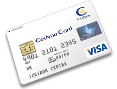 フランス旅行クレジットカードキャッシングにおすすめのセディナカード