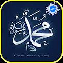 500+ Sholawat Hadroh (MP3) Terbaru icon