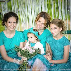 Wedding photographer Yuliya Kobzeva (Jili4ka). Photo of 08.09.2015