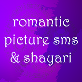 Romantic Picture Shayari & SMS