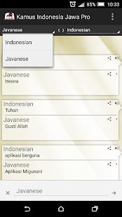 Indonesian-Java-Dictionary-Pro 1