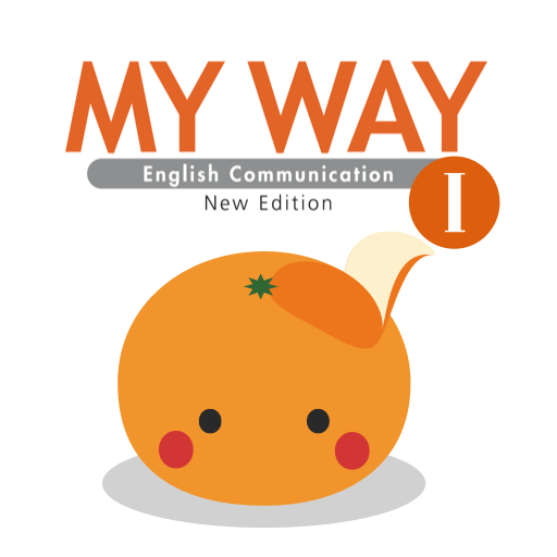 mikan MyWay1 file APK Free for PC, smart TV Download