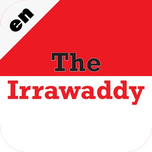 The Irrawaddy(English) (app)