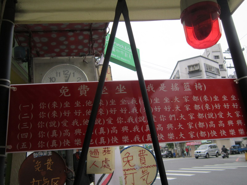Photo: 自行車 功學社單車 林明昌