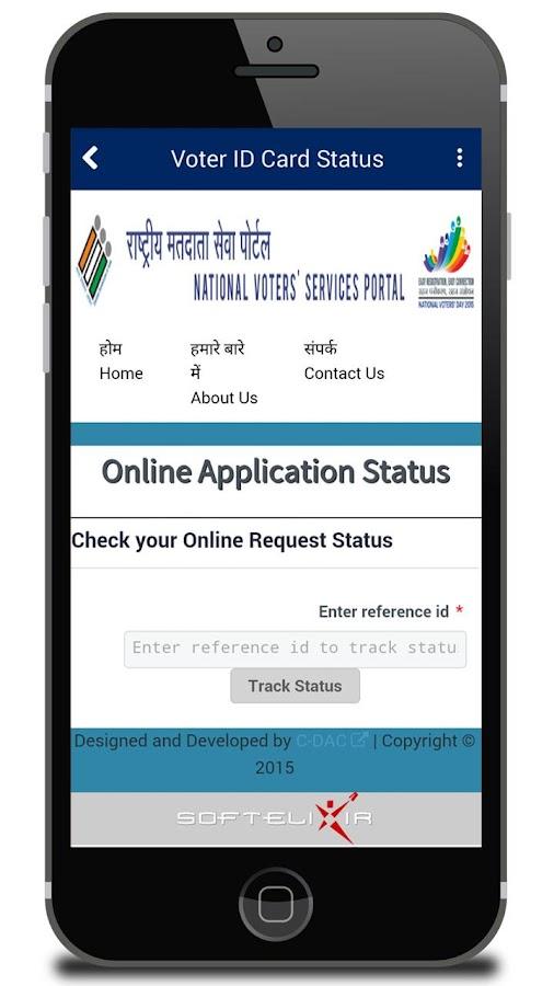 Voter ID Card Screenshot