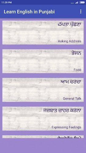 Download Learn English In Punjabi APK latest version App by