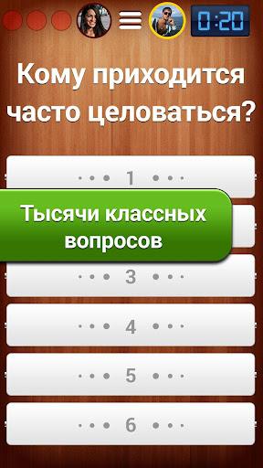100 u043a 1 - u0432u0438u043au0442u043eu0440u0438u043du0430 u0441 u0434u0440u0443u0437u044cu044fu043cu0438 1.2 screenshots 4
