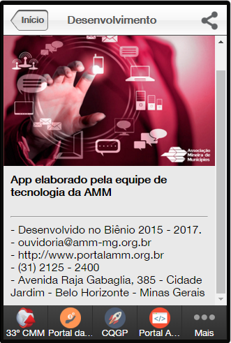 AMM- screenshot