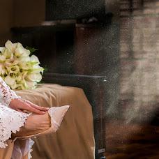 Fotógrafo de casamento Rogério Suriani (RogerioSuriani). Foto de 05.11.2018