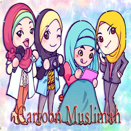 Unduh 89+  Gambar Kartun Muslimah Kucing Paling Bagus Gratis