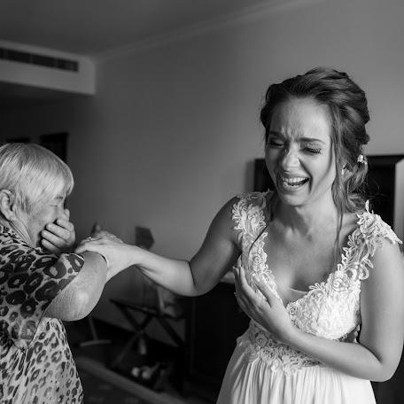 Fotógrafo de bodas Vili Pefticheva (pefticheva). Foto del 20.01.2018
