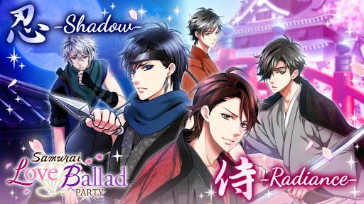 Samurai Love Ballad: PARTY 3.2.0 screenshots 1