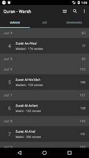 Quran - Warsh Asbahani - náhled