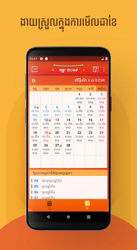 Khmer Classic Calendar 2.5 screenshots 2