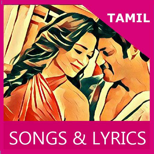Songs of Kaththi Sandai Tamil