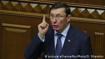Экс-генпрокурор Украины Юрий Луценко