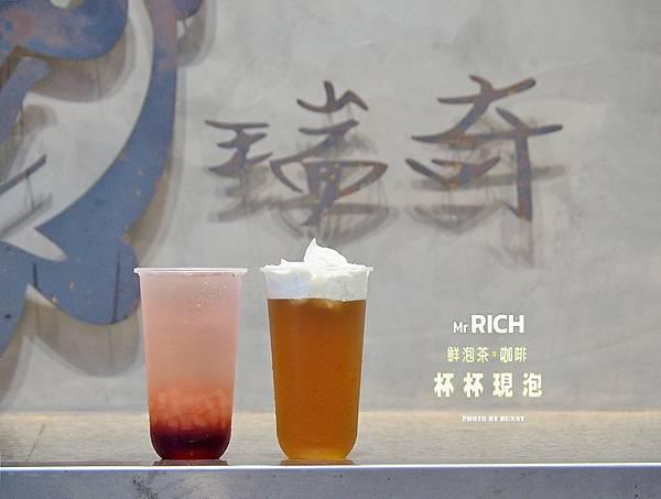 瑞奇鮮泡茶 永和店
