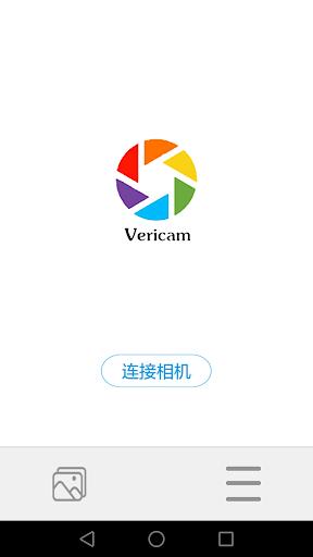 玩免費遊戲APP|下載Vericam app不用錢|硬是要APP