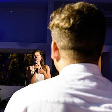 Wedding photographer Gonzalo Lepen (Gonzalepen). Photo of 16.09.2019
