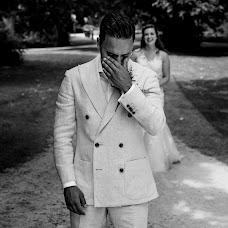 Свадебный фотограф Jill Streefland (JillS). Фотография от 06.07.2019