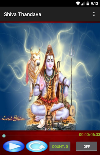 Shiv Thandav with Lyrics