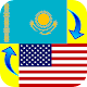 Kazakh English Translator for PC-Windows 7,8,10 and Mac