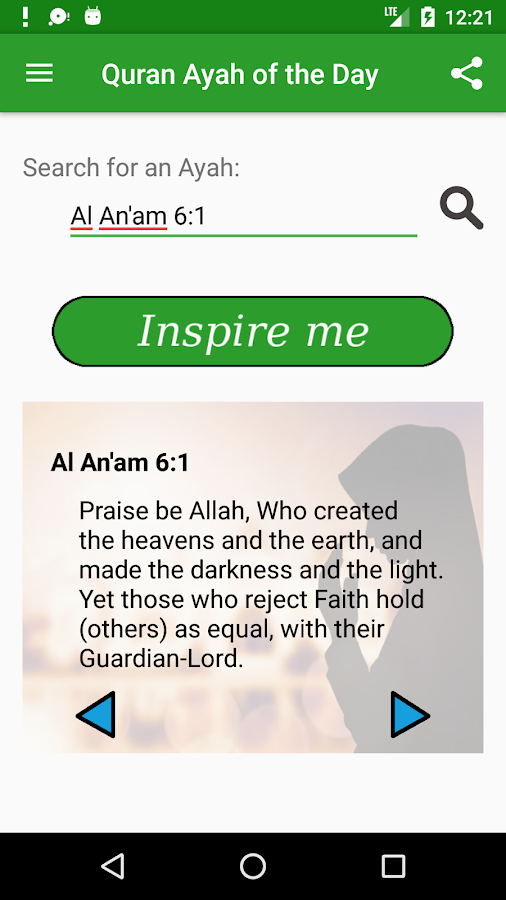 Quran Ayah of the Day (Yusuf)- screenshot