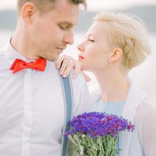 Wedding photographer Ruben Papoyan (papoyanwedding). Photo of 19.05.2017