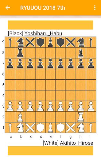 Japanese Chess Shogi Championship android2mod screenshots 9