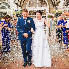 Wedding photographer Tatka Shecko (tatkaphotos). Photo of 21.11.2016