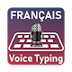 French Voice Typing Keyboard with Speech to Text APK