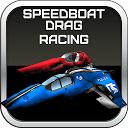 Speed Boat: Drag Racing