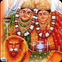 Chamunda Mantra icon