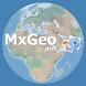 世界アトラスと世界地図 MxGeo Pro