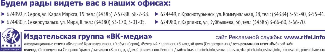 ВКМ название, издания и адрес - все в одном.jpg