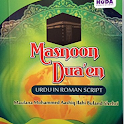 Masnoon Duaaen (Urdu in Roman Script) icon