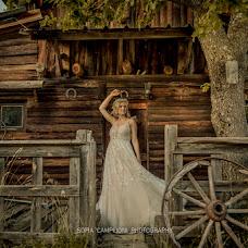 Vestuvių fotografas Sofia Camplioni (sofiacamplioni). Nuotrauka 20.09.2019