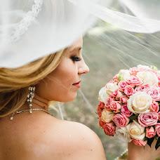 Wedding photographer Ivan Mischuk (77MiV77). Photo of 24.09.2018