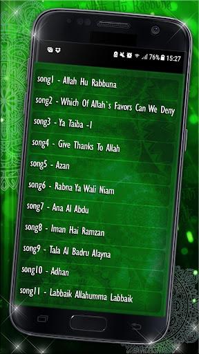 Islam Religion ud83dudd4c Best Music 1.5 screenshots 2