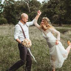 Wedding photographer Inna Antonova (Anti). Photo of 22.01.2018