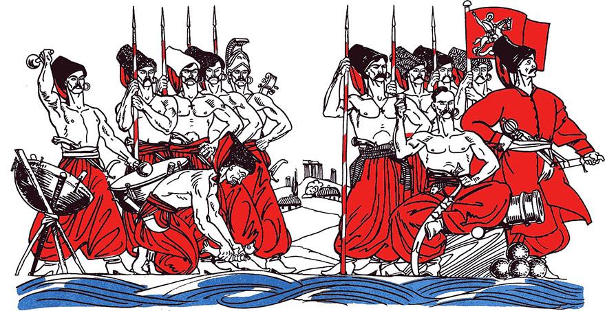 Ілюстрація до твору Котляревського «Енеїда»