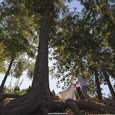 Wedding photographer Darya Londareva (DariaLond). Photo of 01.05.2017