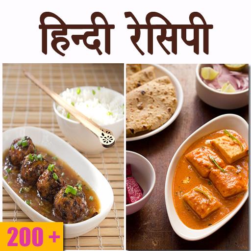 हिन्दी व्यंजन